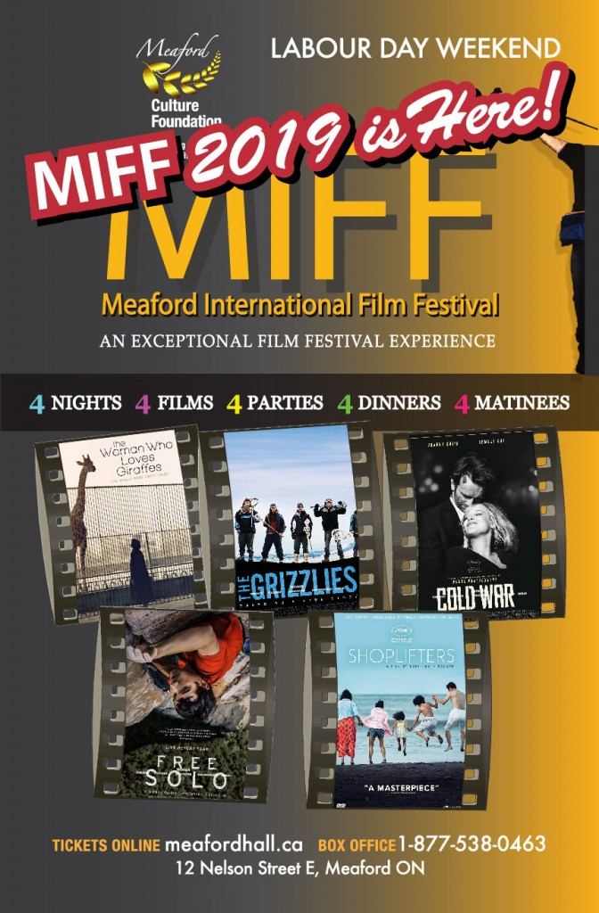 MIFF cover reveal 2019-01